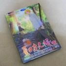 夏目友人帳 第5期 全11話 DVD-BOX