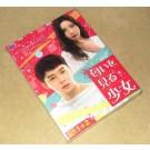 匂いを見る少女 DVD SET 1+2