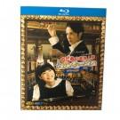 のだめカンタービレ (上野樹里、玉木宏、瑛太出演) TV+MOVIE 全巻 Blu-ray BOX