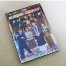 サチのお寺ごはん DVD-BOX