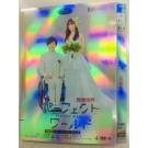 パーフェクトワールド DVD-BOX