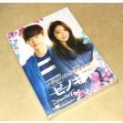 ピノキオ DVD-BOX 1+2