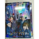 PSYCHO-PASS サイコパス 1+2+3 豪華版 DVD-BOX 全巻