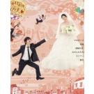 プロポーズ大作戦 (山下智久、長澤まさみ出演) DVD-BOX