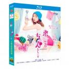 来世ではちゃんとします 1+2+番外編 (内田理央、太田莉菜出演) Blu-ray BOX 全巻