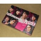 リバース DVD-BOX