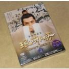琅邪榜(ろうやぼう)~麒麟の才子、風雲起こす~ DVD-BOX 2 正規版