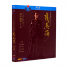 NHK大河ドラマ 龍馬伝 完全版 (福山雅治、香川照之、広末涼子、佐藤健出演) Blu-ray BOX 全巻