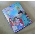 3月のライオン 全44話 DVD-BOX