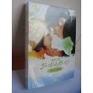 シークレット・ガーデン DVD-BOX I