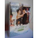 シークレット・ガーデン DVD-BOX II