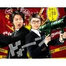 戦力外捜査官 DVD-BOX 6枚組
