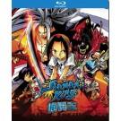 シャーマンキング 全64話 Blu-ray BOX 全巻