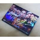 新宿セブン DVD-BOX