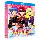 少女革命ウテナ Complete Blu-ray BOX 全巻