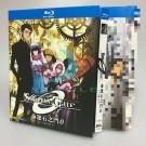 STEINS;GATE 0 / シュタインズ・ゲート ゼロ 全24話+SP 全巻 Blu-ray BOX