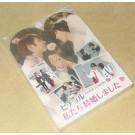 ヒチョル(SUPER JUNIOR)の私たち結婚しました Vol.1+2+3+4 [DVD]