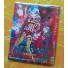 ソードアート・オンラインII 全24話 DVD-BOX 全巻