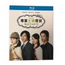 専業主婦探偵 私はシャドウ (深田恭子、藤木直人出演) Blu-ray BOX