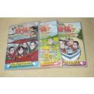 東野・岡村の旅猿7 プライベートでごめんなさい・・・DVD-BOX 完全版
