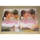 太陽の末裔 Love Under The Sun DVD-SET 1+2 完全版