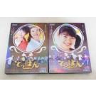 てっぱん 完全版 DVD-BOX 全151回 全巻