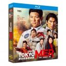 TOKYO MER~走る緊急救命室~ (鈴木亮平、賀来賢人出演) Blu-ray BOX