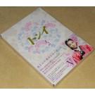 トンイ DVD-BOX V
