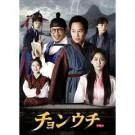 チョンウチ DVD-BOX I+II