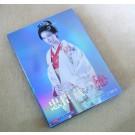 NHK土曜時代劇「忠臣蔵の恋~四十八人目の忠臣」DVD-BOX