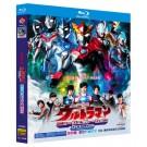 ウルトラマン ニュージェネレーションクロニクル Blu-ray BOX 全巻