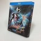 ウルトラマンX 全12話+劇場版 Blu-ray BOX 全巻