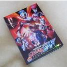 ウルトラマンジード (TV全25話+スペシャル) DVD-BOX