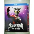ウルトラマンレオ 全51話 Blu-ray BOX 全巻