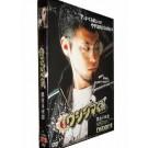 闇金ウシジマくん Season1 DVD-BOX