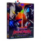 ウルトラマン クロニクル ZERO&GEED 豪華版 DVD-BOX 全巻