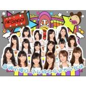AKBINGO! DVD-BOX 2012+2013+2014 完全版 第106-313回