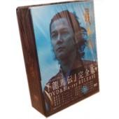 福山雅治主演 NHK大河ドラマ 龍馬伝 完全版 全48話 SEASON1+2+3+4 DVD BOX 全巻